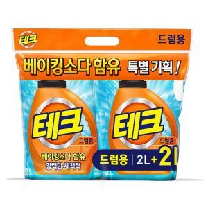 [메가마트] 테크 베이킹소다 액체 2L+2L(드럼용) 2L+2L