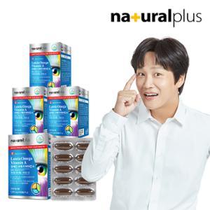 [내츄럴플러스] 루테인+오메가+비타민A - 4박스