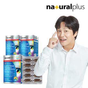 [내츄럴플러스] 루테인+오메가+비타민A - 3박스