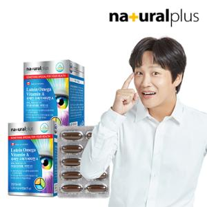 [내츄럴플러스] 루테인+오메가+비타민A - 2박스