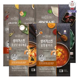 [천일냉동] 고급 태국요리 생어거스틴 골라담기 / 꿍팟봉커리,새우볶음 구매 시 볶음밥 증정