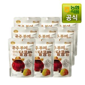 농협 아름찬 달콤밤 50gx9개