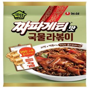 [메가마트] 쿡탐 짜파게티맛 국물라볶이 380g