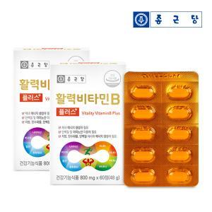 종근당 활력 비타민B 플러스 (800mgX60정) 2박스 (총 4개월분)