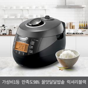[본사직영]쿠첸 10인용 IH압력밥솥 CJH-HN1009SD 꿀맛달달 귀가밥솥 가성비 10인용 IH압력밥솥