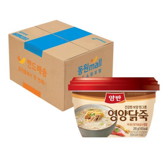 [동원] 양반 영양닭죽 285g*24개 (1box)