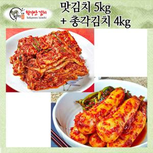 [안동학가산김치]맛김치5kg+총각김치4kg