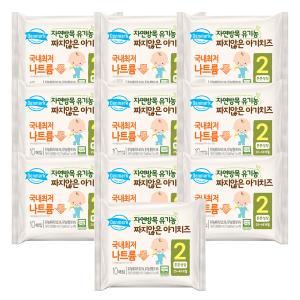 자연방목 유기농 짜지않은 아기치즈 2 170g( 10매입 )*10봉