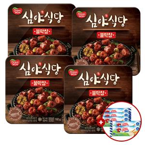 [동원] 심야식당 불막창 160g*4팩+치즈디퍼즈 솔로 피자맛 35g*2(증정)