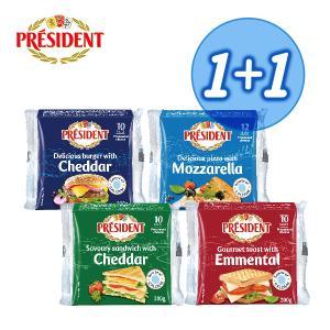 [프레지덩] 프랑스 슬라이스 치즈 1+1