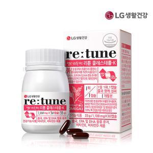 LG생활건강 리튠 종합혈행건강 콜레스테롤 K