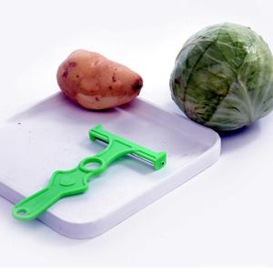 손잡이형 야채칼1개(색상랜덤)