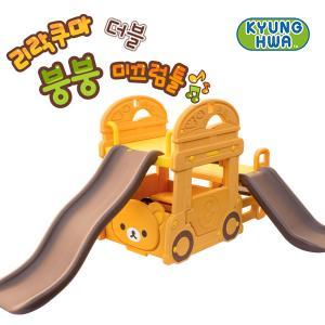 [경화] 리락쿠마 붕붕 미끄럼틀_더블