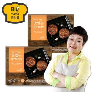 빅마마 이혜정의 맛있는 치즈 떡갈비 (140g x2)