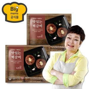 빅마마 이혜정의 맛있는 떡갈비 (140g x2)