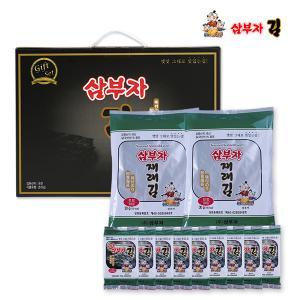 [삼부자 김]삼부자 김세트 행복 1호