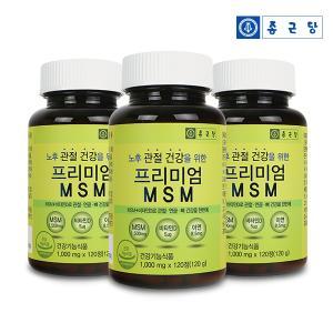 [종근당] 프리미엄 MSM (120정) - 3통(단품)