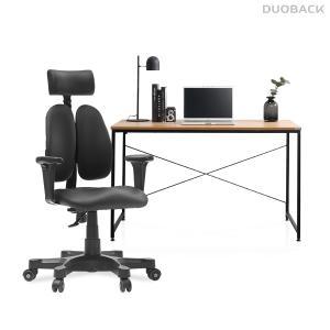 (기획세트)듀오백 DK 2500 인조가죽+소프시스책상