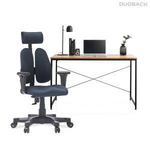 (기획세트)듀오백 DK 2500패브릭+소프시스책상