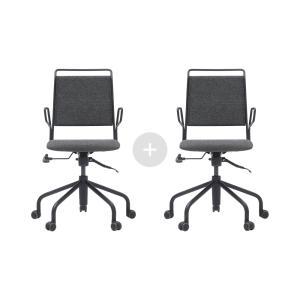 듀오백 바인츠 1+1 라움체어 의자 세트