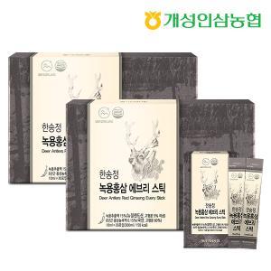 [개성인삼농협] 한송정 녹용홍삼 에브리스틱(30포, 선물쇼핑백증정) - 2박스