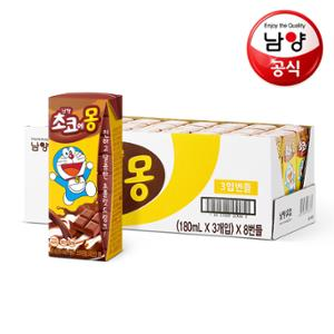 남양 초코에몽 180mlx24팩
