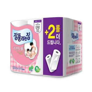 잘풀리는집 키친타월150매*4+2입