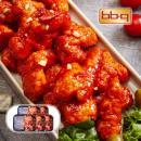 [실속세트] 비비큐 바로 치킨 강정(매운맛) 200g x 5팩