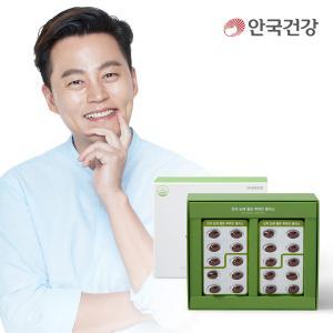 [안국건강]안심캡슐 눈에좋은 안국 루테인 120캡슐 세트