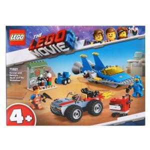[메가마트] 레고)70821 에밋과베니의 조립과수리작업장 레고