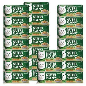 [동원] 뉴트리플랜 흰살참치와 멸치 160g*24개 (유통기한정상) / 고양이사료