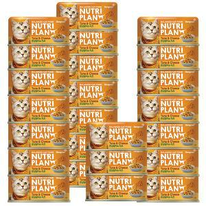 [동원] 뉴트리플랜 흰살참치와 치즈 160g*24개 (유통기한정상) / 고양이사료