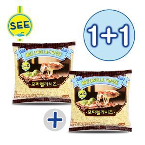 ★무배/특가★ [see] 모짜렐라 치즈 1kg 1+1