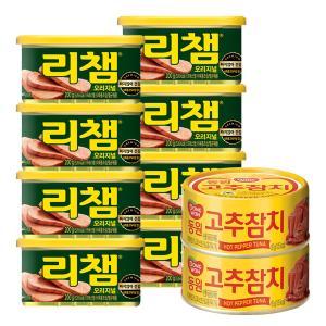 [동원] 리챔 200g*8캔+고추참치85*3캔 증정