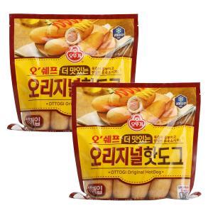 [오뚜기] 오쉐프_더 맛있는 오리지널 핫도그 (20개입)