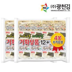 [광천김] 본사배송 달인 김병만의 광천김 재래도시락16봉+파래도시락16봉