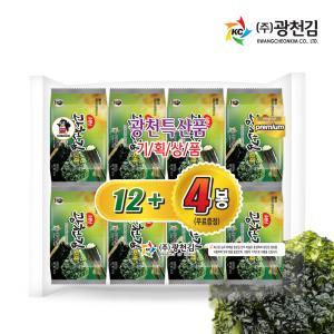 [광천김] 본사직배송 소문난 광천김 파래 도시락김 80g (5gx16봉)