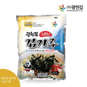 [광천김] 본사배송 소문난 광천김 김가루 1kg