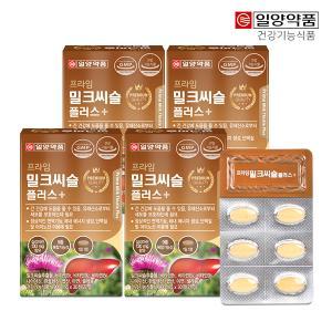 일양약품 프라임 밀크씨슬 플러스 30정 4박스/4개월분