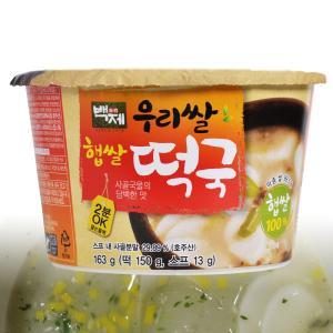 [백제식품] 햅쌀 떡국 163g x 10팩 (국내산 쌀사용)