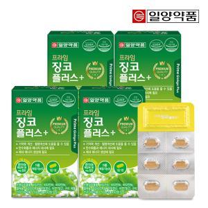 일양약품 프라임 징코 플러스 30정 4박스/4개월분