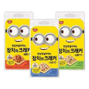 [동원] 참치와 크래커 3종 (고소+상큼+매콤)