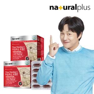 내츄럴플러스 타임머신 포맨 쏘팔메토 90캡슐 2박스/6개월분