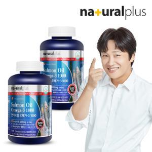 내츄럴플러스 연어오일 오메가3 1000 360캡슐 2병/12개월분