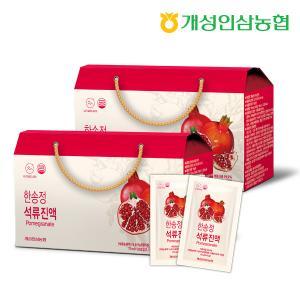 [개성인삼농협] 한송정 석류진액 (30포) - 2박스