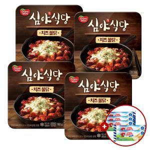 [동원] 심야식당 치즈불닭 160g*4+치즈디퍼즈 솔로 피자맛 35g*2(증정)