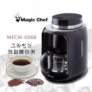 [매직쉐프] 그라인더 커피머신 MECM-G06B