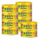 [동원] 동원참치 콘 85g * 10캔
