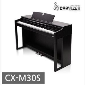 [크라우저] Crauzer CX-M20 전자 피아노 88 디지털 해머