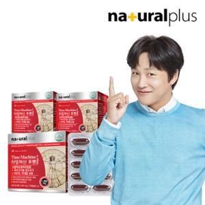 내츄럴플러스 타임머신 포맨 쏘팔메토 90캡슐 3박스/9개월분